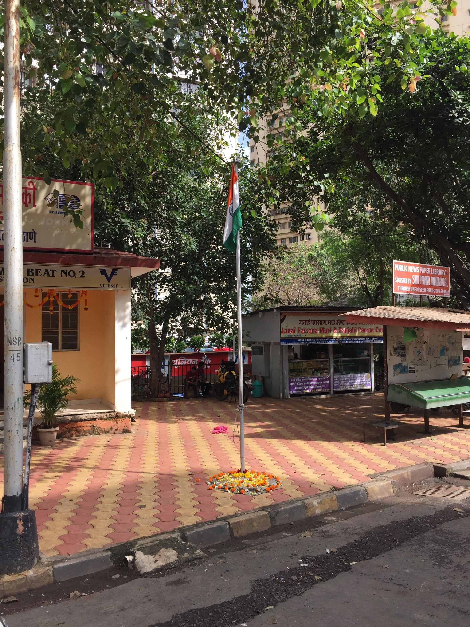 Indian Flag on Napeansea Road